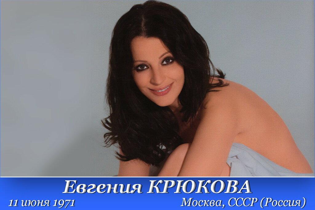 1971-06-11 Евгения КРЮКОВА.jpg
