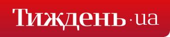 logo-tyzhden_ua