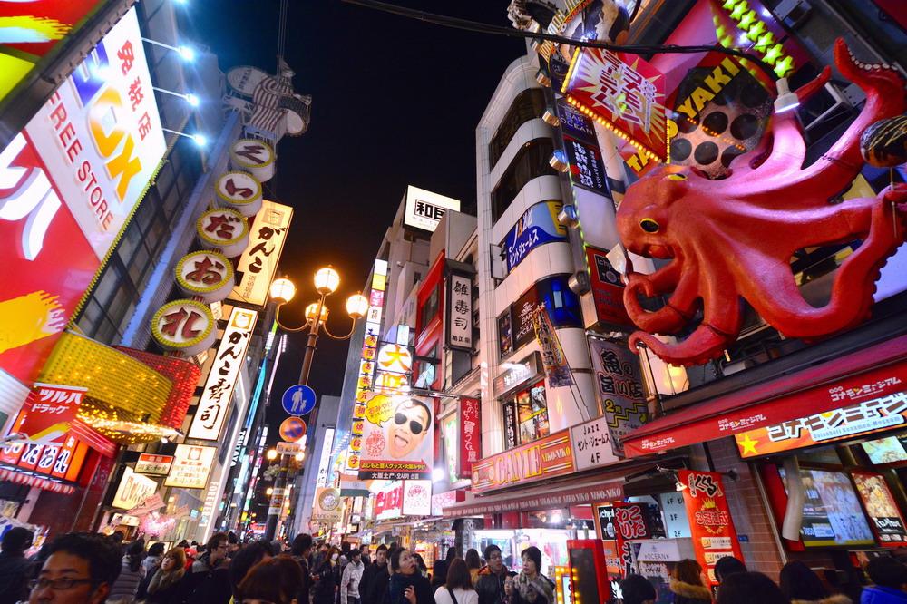 Osaka_resize.jpg