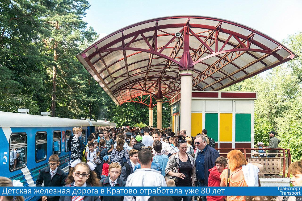 Детская железная дорога в Кратово отработала уже 80 лет