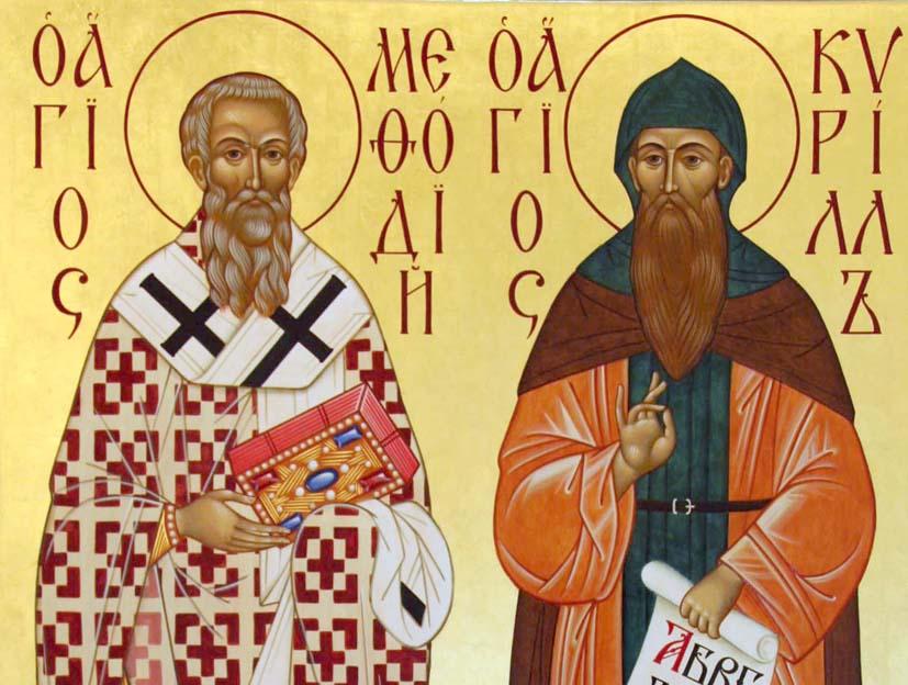 24 мая  вспоминаем Кирилла и Мефодия - создателей азбуки