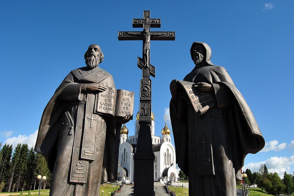 Памятник Кириллу и Мефодию, создателям азбуки