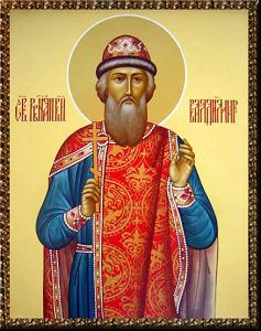 Владимир Красно Солнышко - креститель Руси открытки фото рисунки картинки поздравления