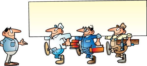 День строителя! Все для постройки