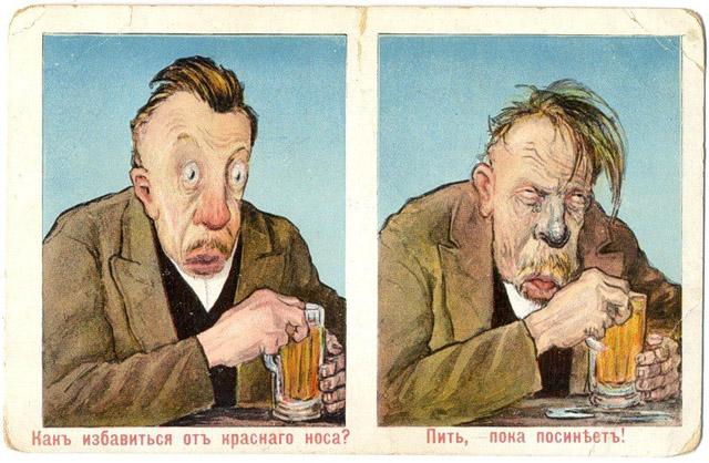 День трезвости в России. Как избавиться от красного носа открытки фото рисунки картинки поздравления