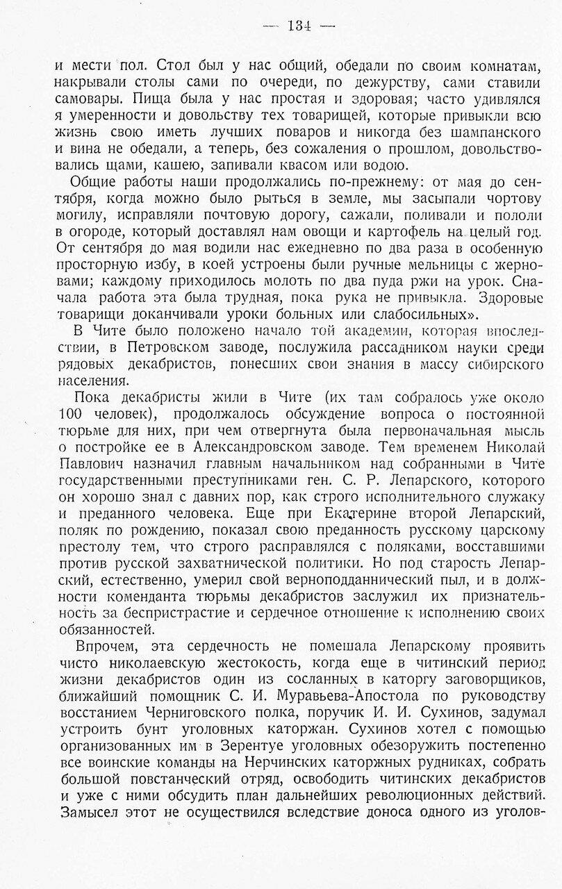 https://img-fotki.yandex.ru/get/243492/199368979.42/0_1f1f38_7b611b8b_XXXL.jpg