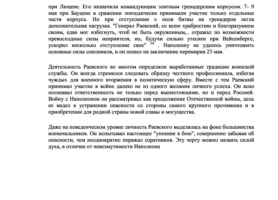 https://img-fotki.yandex.ru/get/243492/199368979.58/0_1ff294_d8e27c80_XXXL.png