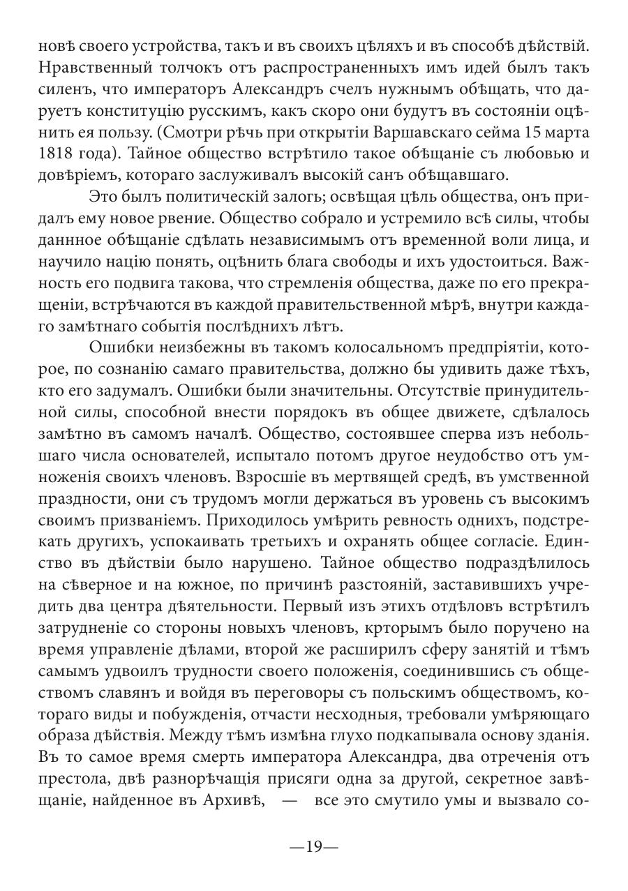 https://img-fotki.yandex.ru/get/243492/199368979.64/0_202727_1a86823_XXXL.png