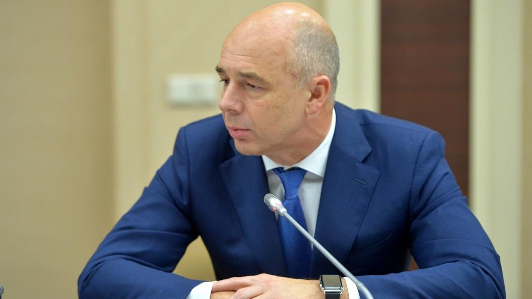 Силуанов: экономика Российской Федерации в 2017-ом году достигнет динамики развития еврозоны
