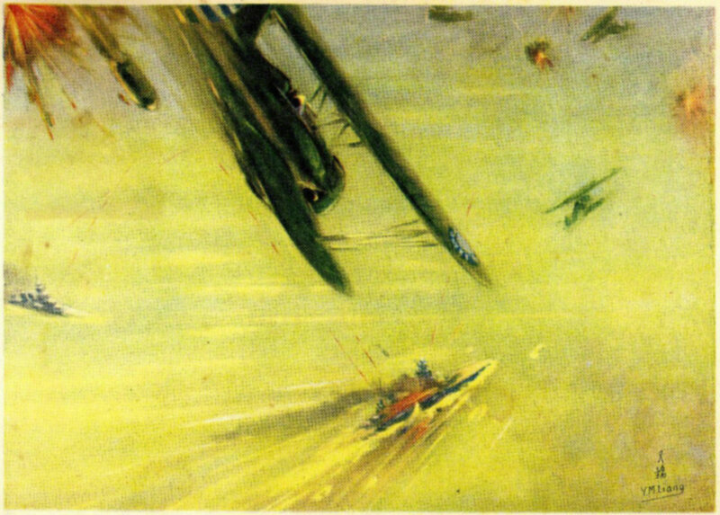 15. A bombing raid over the South Sea
