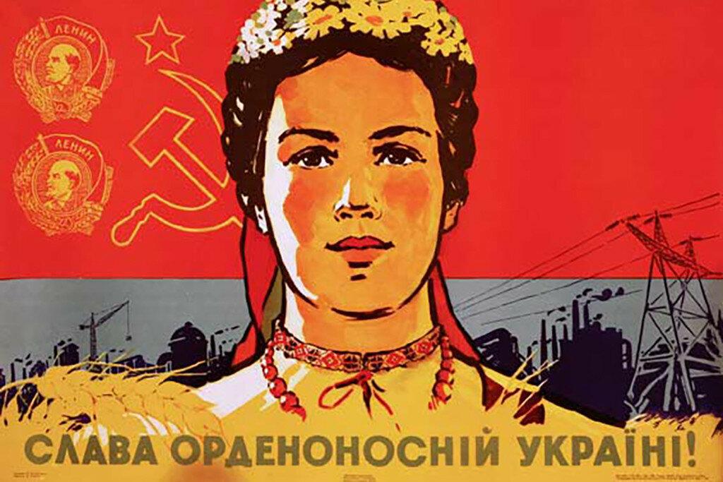 Украинцы, без обид
