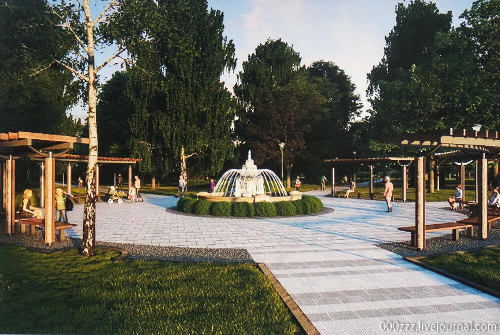 парк-4.JPG