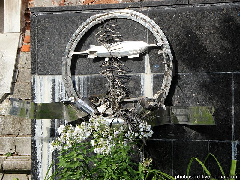 22. Мемориал на месте захоронения урн с прахом членов экипажа дирижабля «СССР В-6».