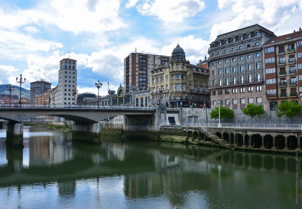 Эта удивительная Страна Басков