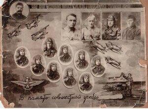 Борисоглебск. 1938 г.