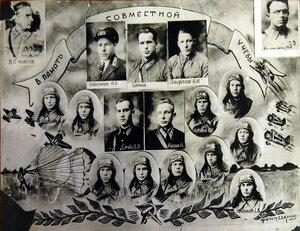 Борисоглебск. 1939 г.
