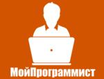 лого —инв.png
