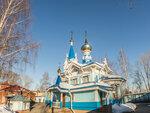 Храм Успения Пресвятой Богородицы в заречной части г. Ижевска
