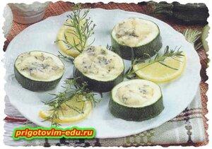 Закуска из цуккини с голубым сыром