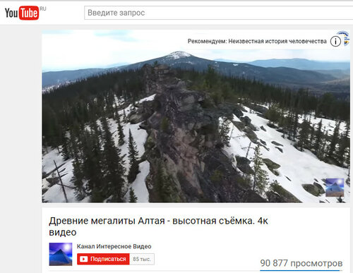 https://img-fotki.yandex.ru/get/243492/337362810.51/0_217930_30d76a00_L.jpg