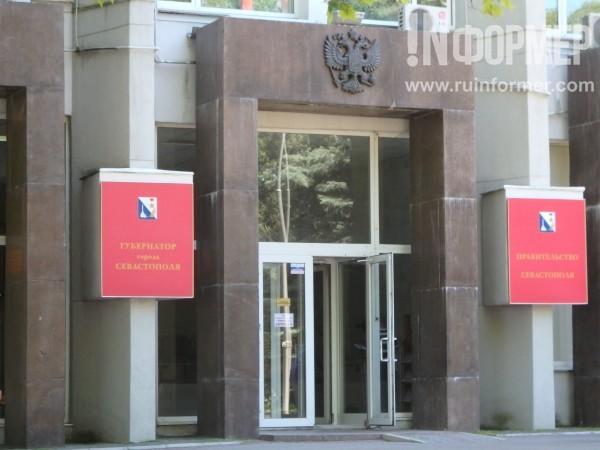 20170721-Резолюцию обсуждения памятника «Примирения» передали властям Севастополя-pic1