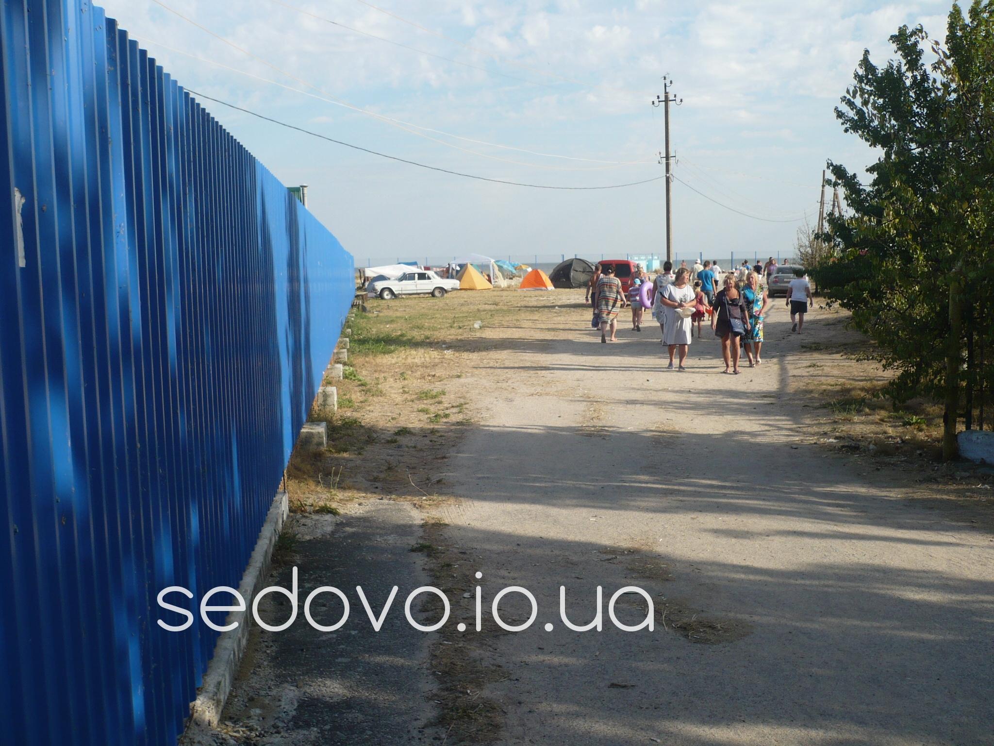 Пляж в Седово на Косе фото отзывы