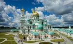 Новоиерусалимский монастырь г. Истра, Моск. обл.
