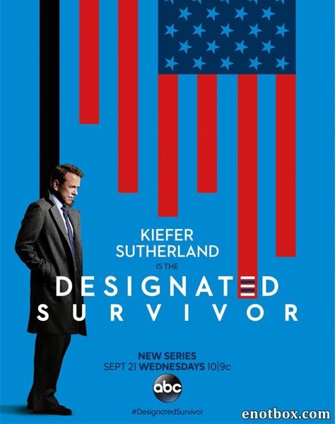 Последний кандидат (1 сезон: 1-21 серии из 21) / Designated Survivor / 2016-2017 / ПМ (NewStudio) / WEB-DLRip