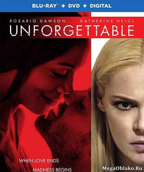 Наваждение / Unforgettable (2017/BDRip/HDRip)