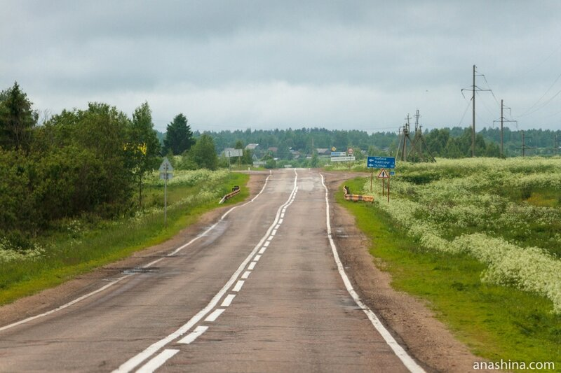 Участок плохой дороги