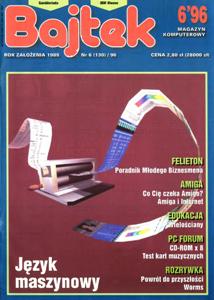 Журнал: Bajtek (на польском) - Страница 5 0_12c9b7_33cbbd8d_orig