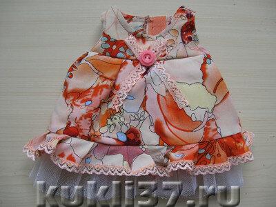 платье с двойным лифом