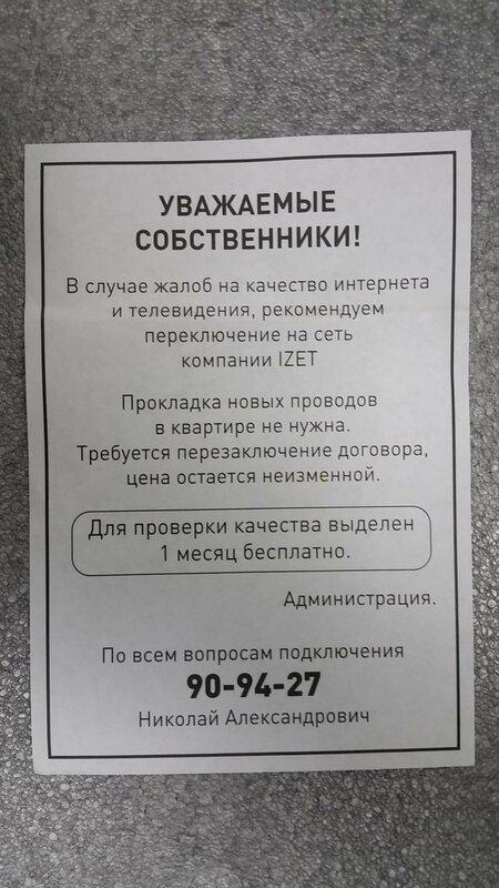 Zk_VNZPcfiY.jpg