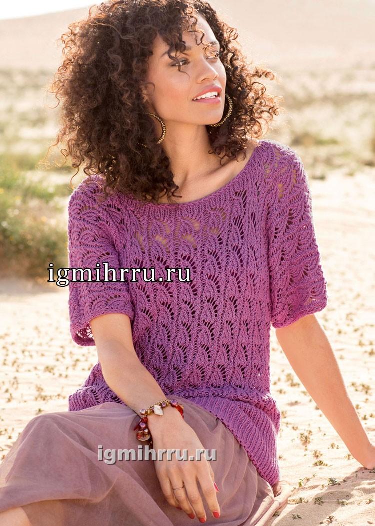 Летний пуловер цвета фиалки с эффектным ажурным узором. Вязание спицами