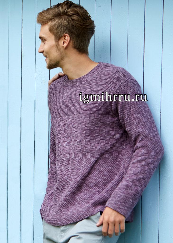 Мужской пуловер с клетчатым и жемчужным узорами. Вязание спицами