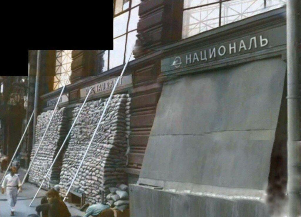 74443 Гостиница «Националь» в дни Великой Отечественной войны.jpg