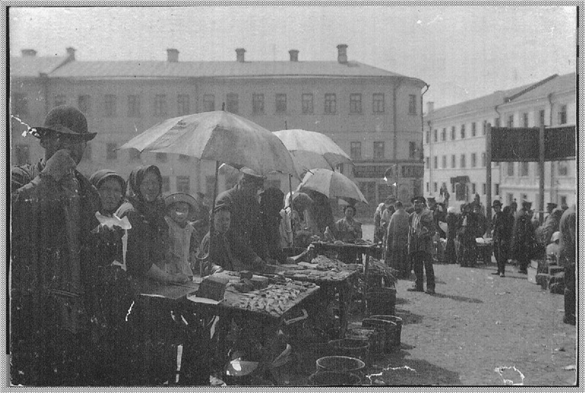 Хитровка, 1911.jpg