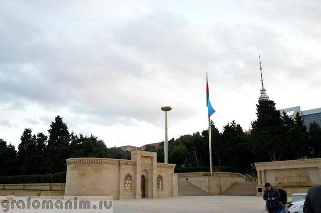 Аллея Шахидов Баку