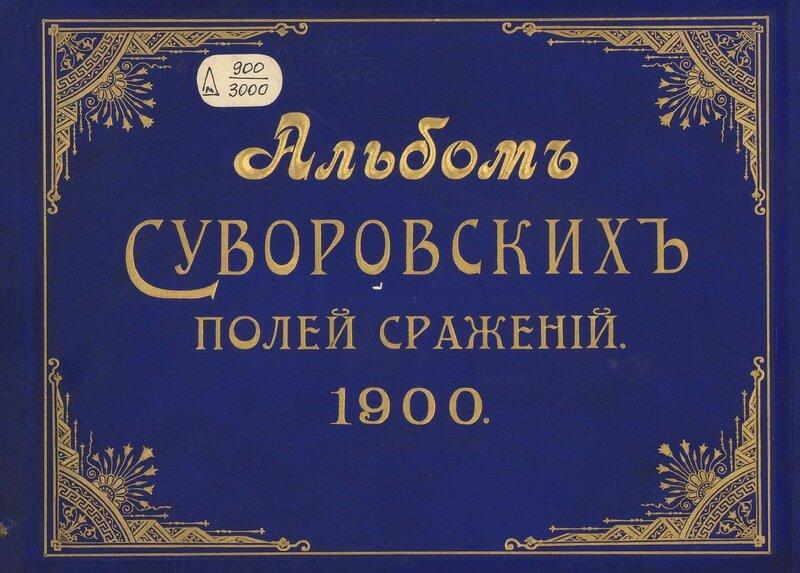 https://img-fotki.yandex.ru/get/243492/97833783.1688/0_1dd322_c7819348_XL.jpg