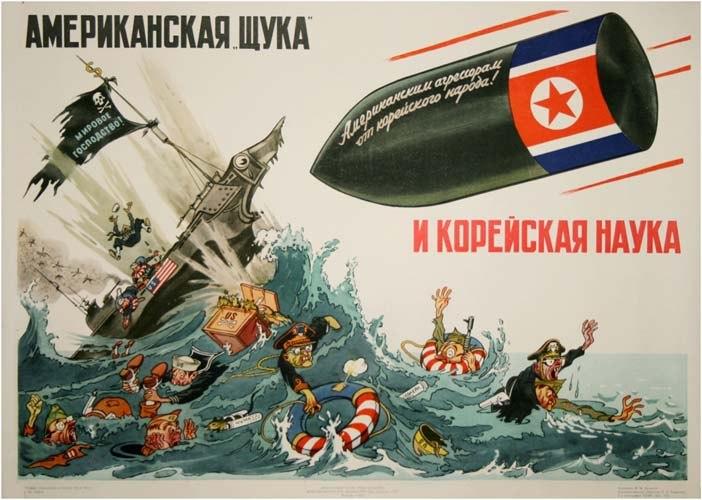 Великая страна СССР,День победы КНДР, Корейская война