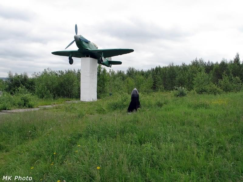 Винтомоторный самолёт