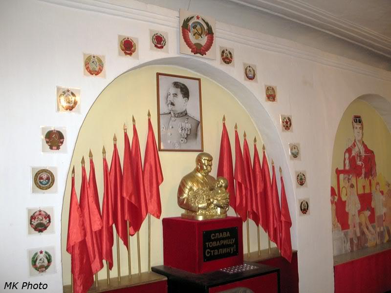 В музее Сталина
