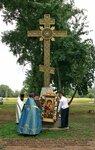 Поклонный крест.