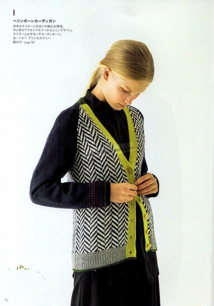 Модели вязаной на спицах одежды для женщин