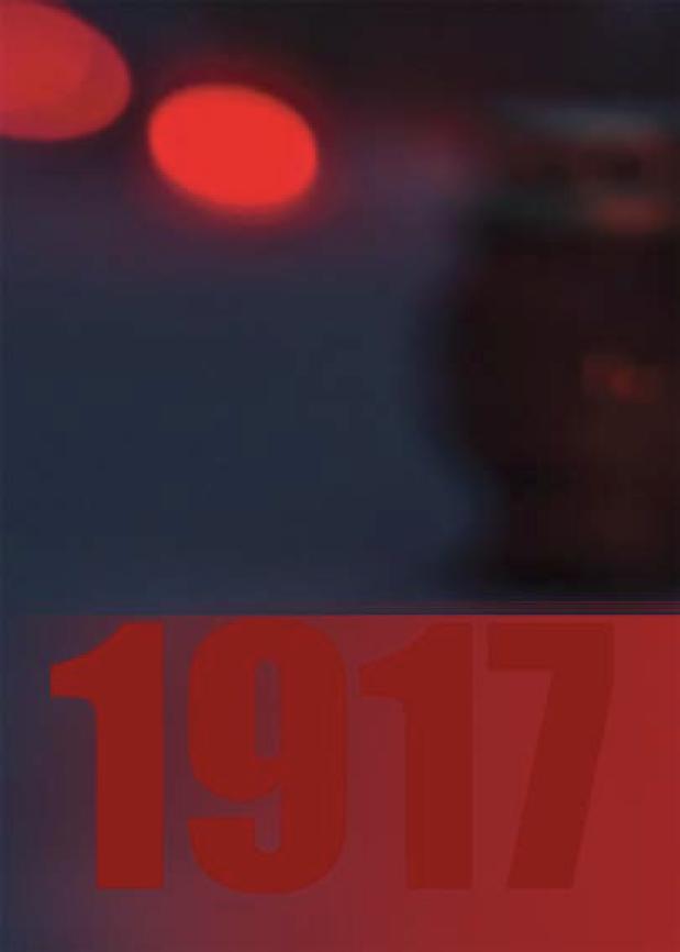 Церковь. Богословие. История: Материалы V Международной научно-богословской конференции (Екатеринбург, 2–4 февраля 2017 г.). Екатеринбург: Екатеринбургская духовная семинария, 2017.