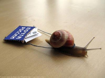 День российской почты. Улитка и сумка с письмами