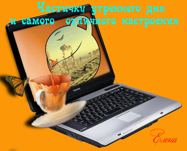 Открытки. С Днем Интернета. Самые лучшие пожелания! открытки фото рисунки картинки поздравления