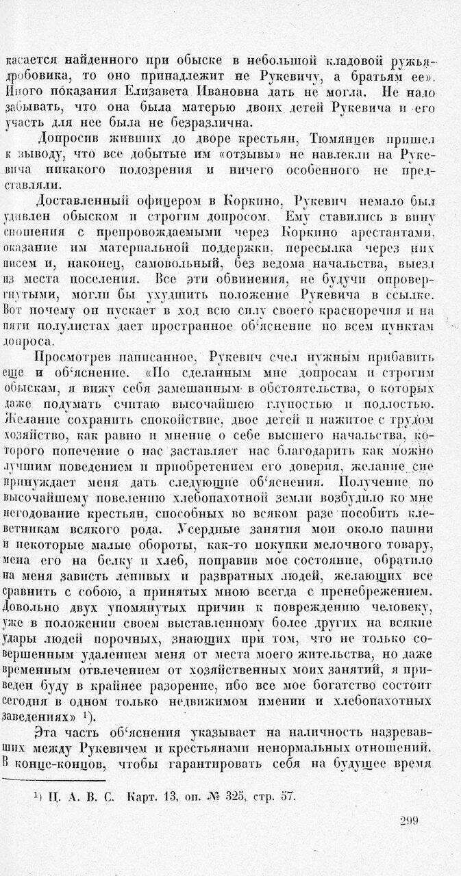 https://img-fotki.yandex.ru/get/244154/199368979.41/0_1f1f21_6d7c7119_XXXL.jpg