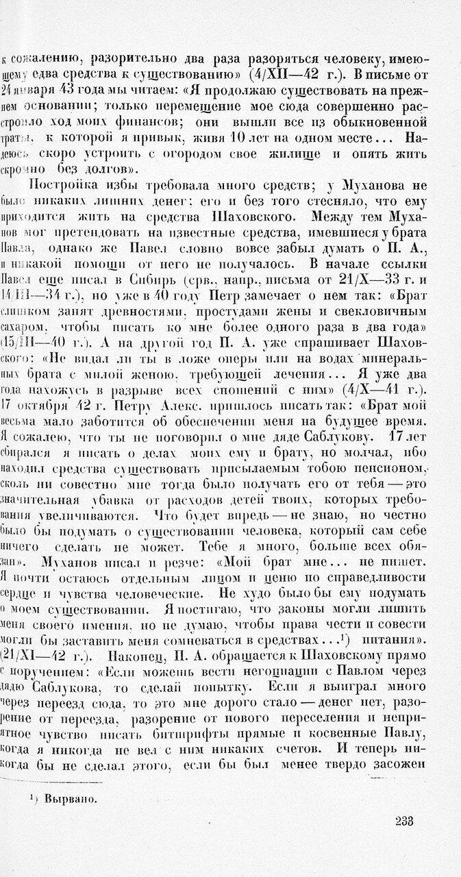 https://img-fotki.yandex.ru/get/244154/199368979.42/0_1f1f5d_d571394f_XXXL.jpg