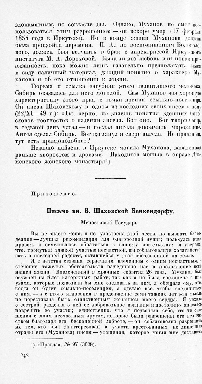 https://img-fotki.yandex.ru/get/244154/199368979.43/0_1f1f66_ccaf79a2_XXXL.jpg